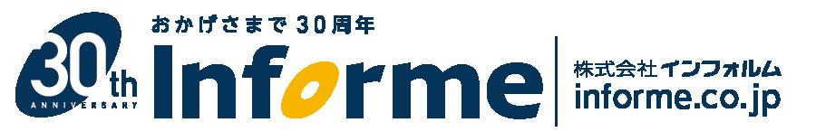 インフォルムロゴ